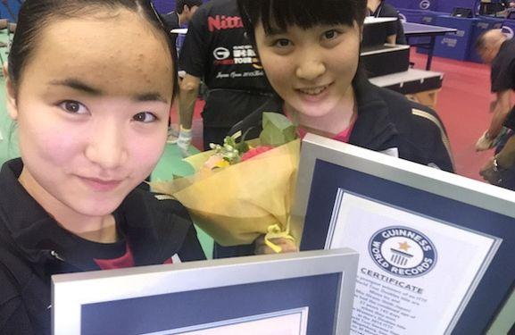 A selfie in Kobe: Mima ITO and Miu HIRANO