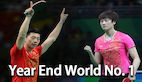 Ma Long Finishes End of Year World #1 for Record 5th Time