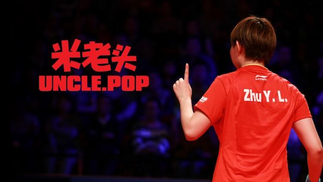 ITTF Extends Three-Year Title Sponsorship Deal with Uncle Pop for Women's World Cup