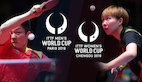 ITTF Confirms Players for 2018 ITTF World Cups