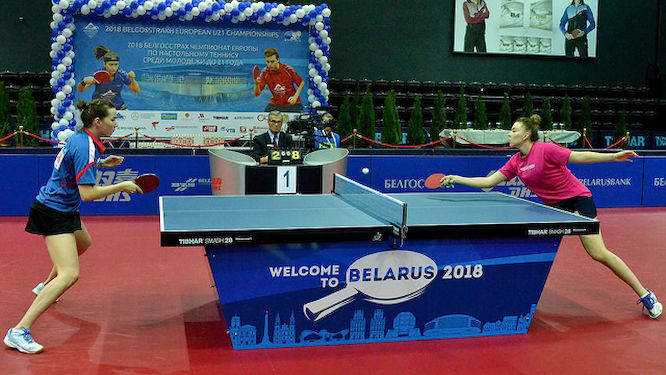 Last year's winners on duty at 2019 European Under 21 Championships again