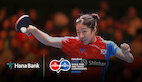 Hana Bank announced title sponsor of 2020 World Team Table Tennis Championships